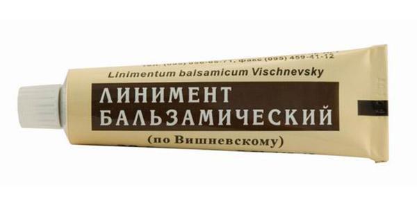 Мазь Вишневского от прыщей на лице отзывы