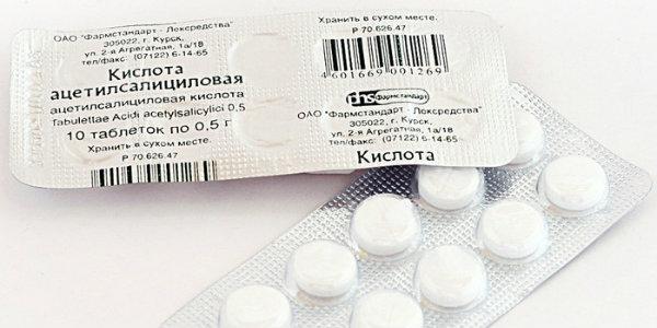 Маска для лица с аспирином, рецепты, противопоказания