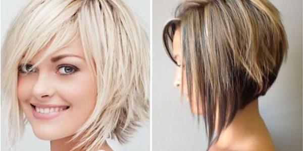 dvuhurovnevoe-kare-e1517522423251 Прически на средние волосы: 100 фото самых стильных укладок